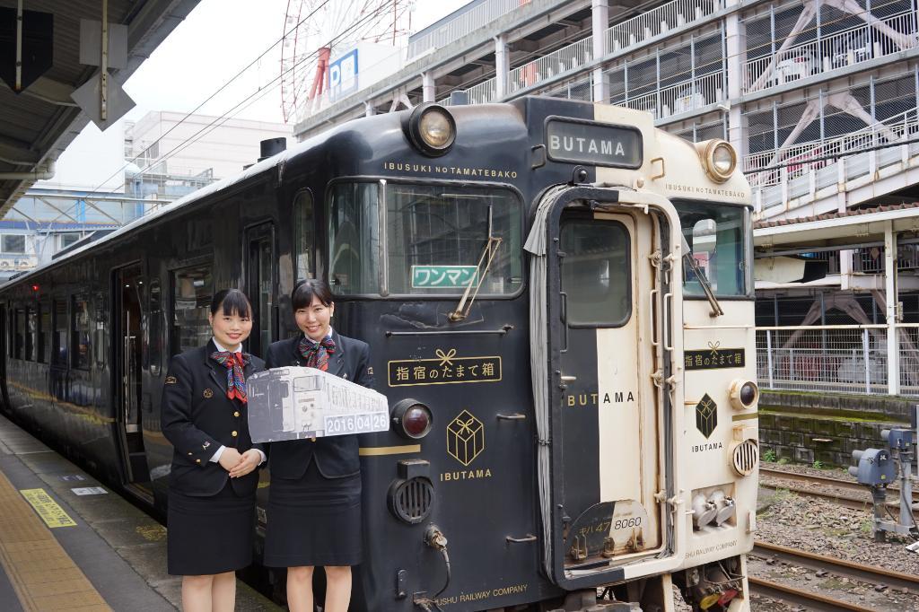 Ibusuki no Tamatebako: A Pleasant Scenic Ride in Kagoshima