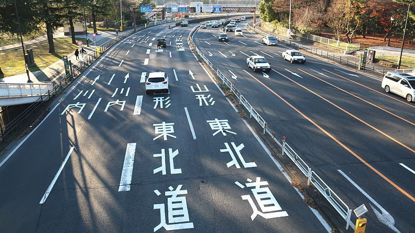 Driving Tips In Japan