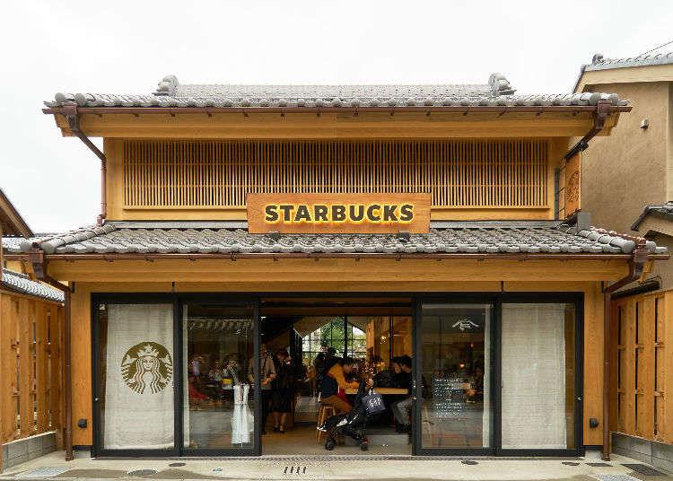 Top 10 Starbucks Coffee in Japan