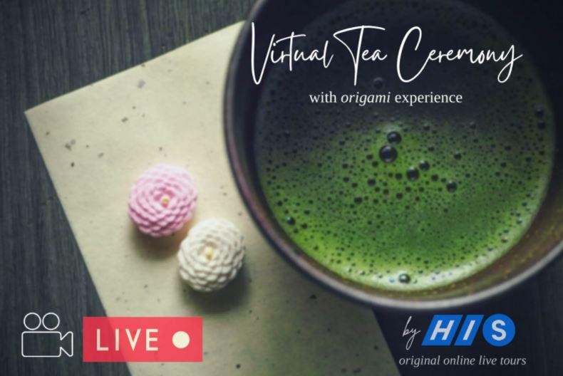 #Virtual Experience – Tea Ceremony & Origami