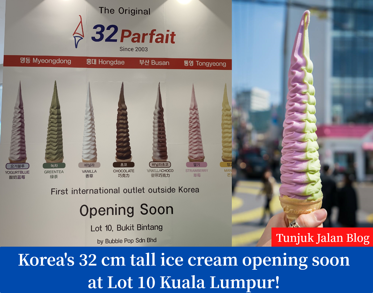 Super tall ice cream parfait from Korea is opening its 1st international outlet at Malaysia
