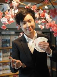 Jhuang Hung Chong